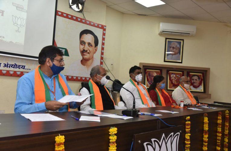 राजस्थान – भारतीय जनता पार्टी सरकार के खिलाफ लाए गए अविश्वास प्रस्ताव