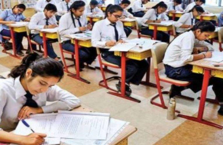 नई दिल्ली – 4 मई से 10 जून तक होगी CBSE की 10वीं और 12वीं की परीक्षाएं आयोजित