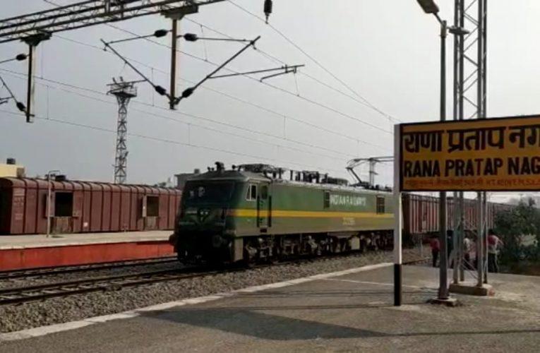 अजमेर-अजमेर मंडल पर अजमेर- उदयपुर के बीच विद्युतीकृत मार्ग पर दौड़ी पहली मालगाड़ी, विद्युतीकृत रेलमार्ग की औपचारिक शुरुआत