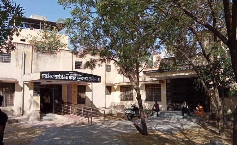 अजमेर – राजकीय सार्वजनिक मंडल पुस्तकालय की होगी कायापलट